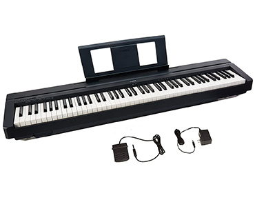 best Yamaha 88 key weighted cheap digital piano