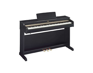 best yamaha Arius YDP162B digital piano with weighted keys