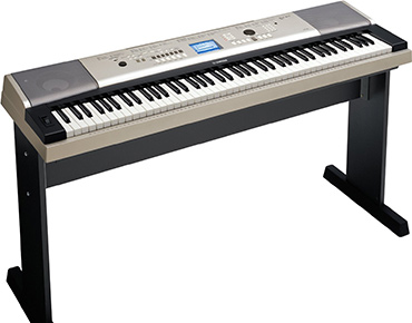 Yamaha YPG 535 88 Key Digital Piano